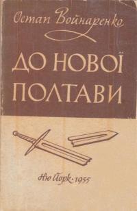 book-4492
