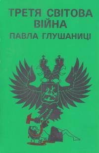 book-4493