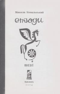 book-4494