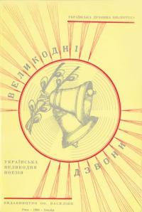 book-4495