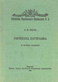 book-45