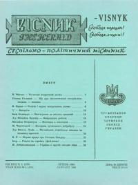 book-4503