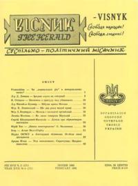 book-4504