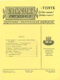 book-4506