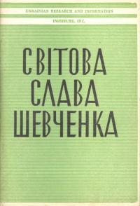 book-451