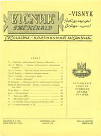 book-4516