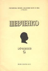 book-452