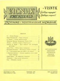book-4522