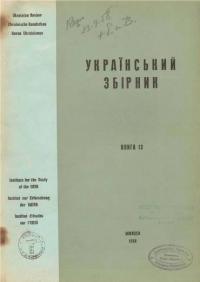 book-4525