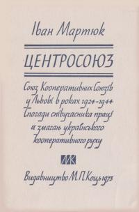 book-4527