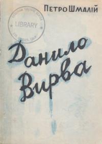 book-4528