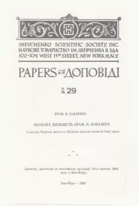 book-4531