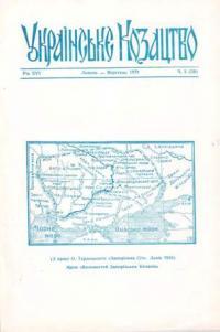 book-4535