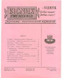 book-4552