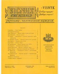 book-4558