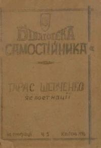book-457