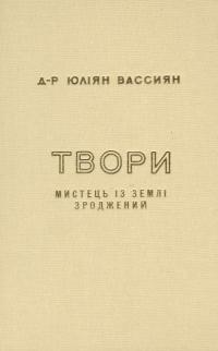 book-458
