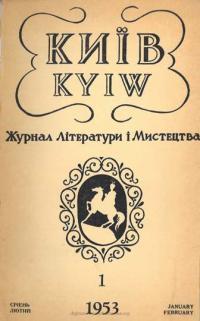 book-4581