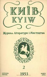 book-4582
