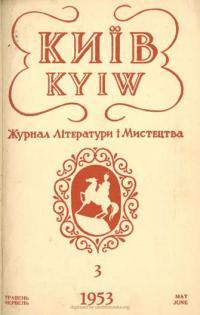 book-4583