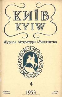 book-4584