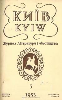 book-4585