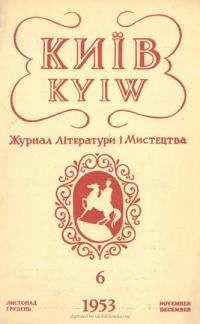 book-4586