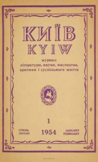 book-4587