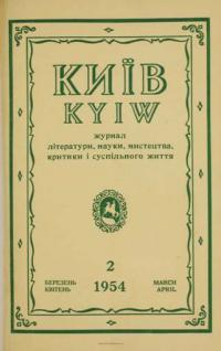 book-4588