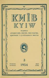 book-4589