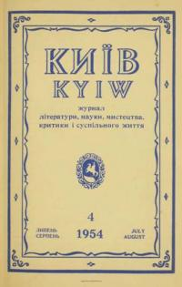 book-4590