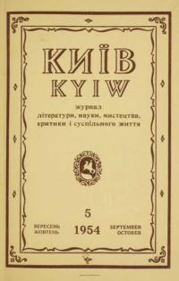 book-4591