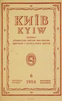 book-4592