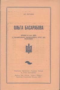 book-4593