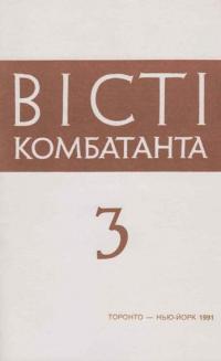 book-4596