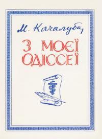 book-4597