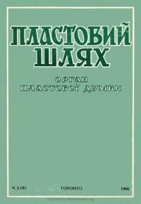 book-4599