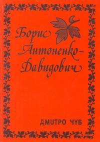 book-460
