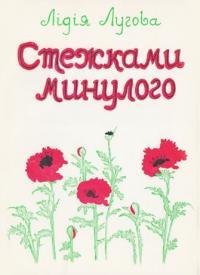 book-4605