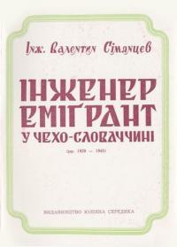 book-4606