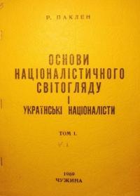 book-4607
