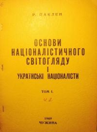 book-4608