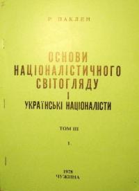 book-4609