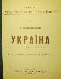 book-4610