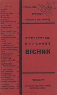 book-4613