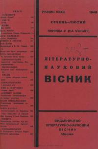 book-4614