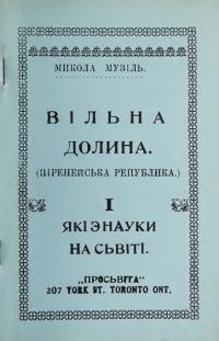 book-4615