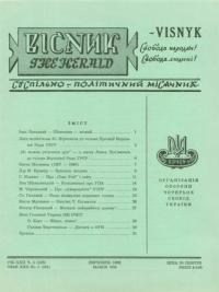 book-4618