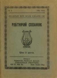 book-462