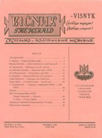 book-4621